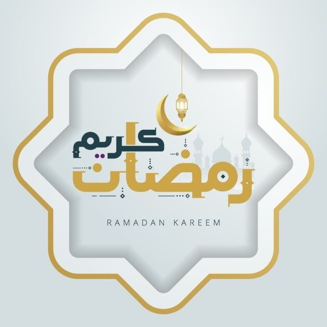 Ramadan Kareem Arabic Calligraphy Greeting Card Ramadan Kareem Islam Png And Vector With Transparent Background For Free Download Ramadan Kareem Ramadan Kareem Vector Ramadan