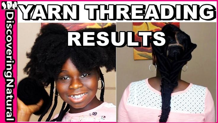 YARN African Threading Before and After - YouTube