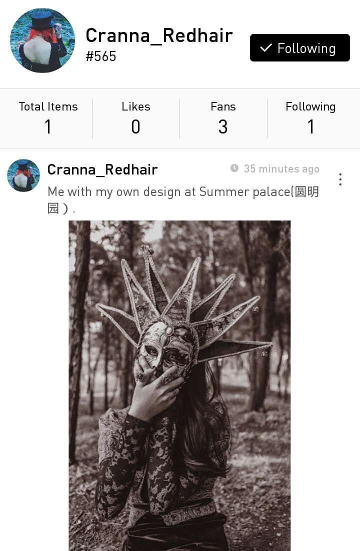 Cranna, a fashion designer based in Beijing, China.