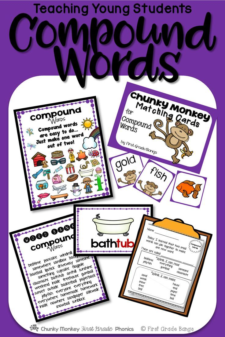 b8bc8634c2e Engaging unit for introducing fun compound words to young readers! Includes  matching cards