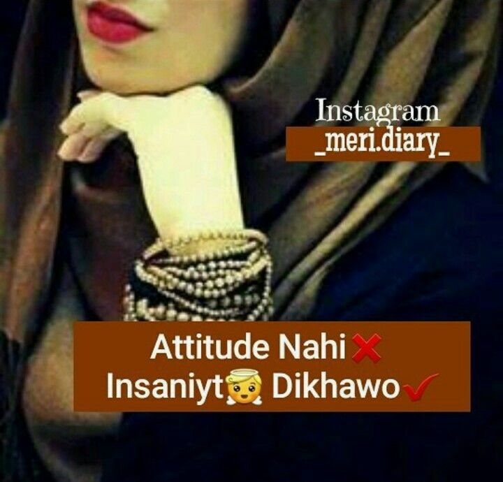 ❤ For More Follow On INSTA @love_ushi OR PINTEREST @ANAM SIDDIQUI ❤
