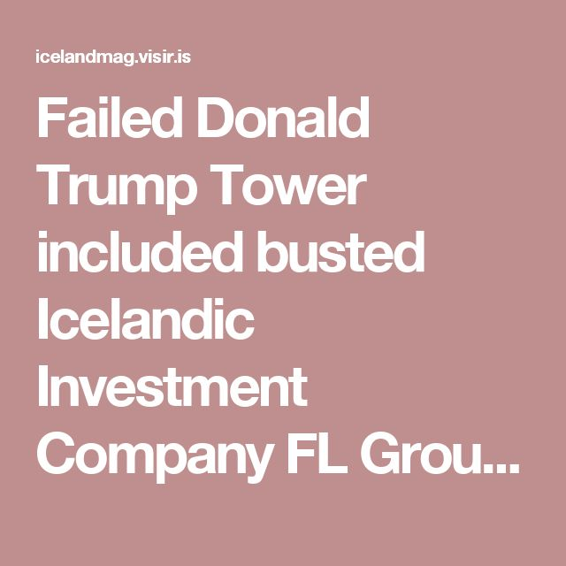 Failed Donald Trump Tower included busted Icelandic Investment Company FL Group as key partner | Icelandmag
