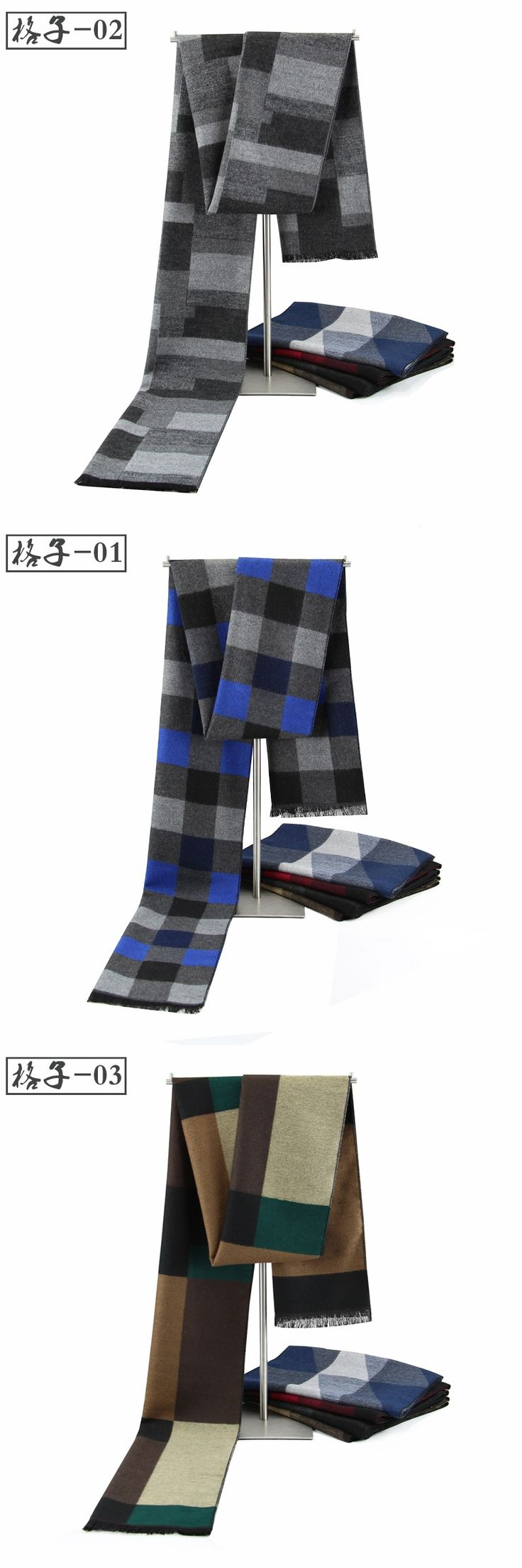 Men's Cashmere Scarf Korean Winter Plaid Scarf Jacquard Knitted Stitching Winter Warm Wear Business Man Scarves B-5896