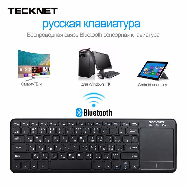 ==> [Free Shipping] Buy Best TeckNet Wireless Bluetooth Touch Russian Keyboard with Touchpad For Windows PC Smart TV and Android OS Tablet (without receiver) Online with LOWEST Price   32807322430