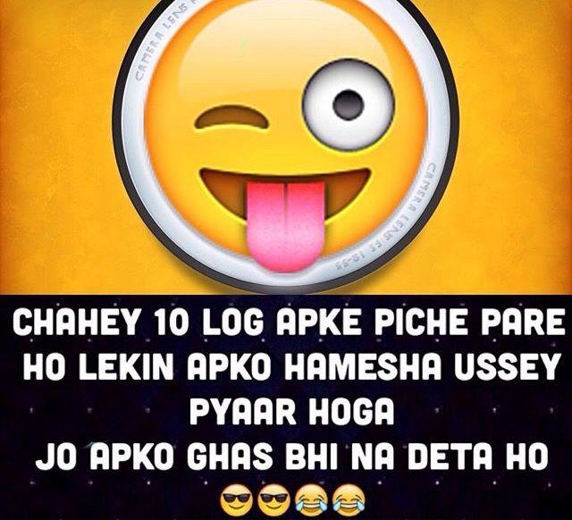 Soo True ...