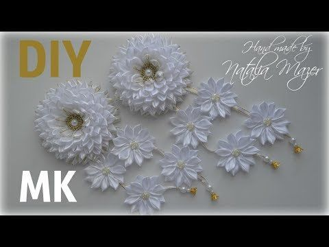 BACK TO SCHOOL Школьные заколки Необычные цветочки канзаши Новый лепесток - YouTube