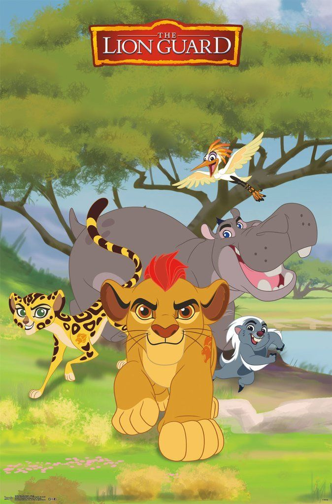 Amazon.com: The Lion Guard Group Animated Cartoon TV show Poster 22x34: Posters & Prints
