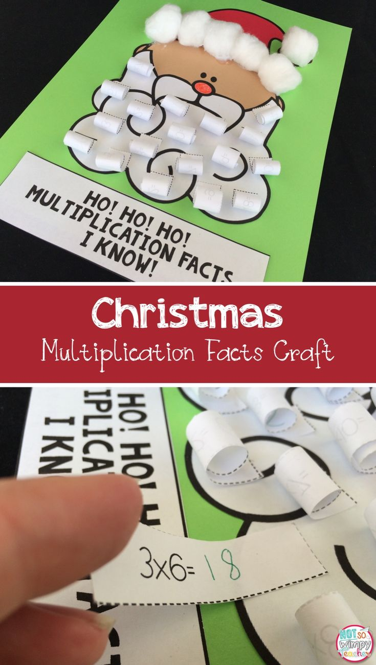 This Christmas multiplication math craft is the perfect activity for those weeks right before the holidays! It's educational, simple and fun! Also available for division facts!