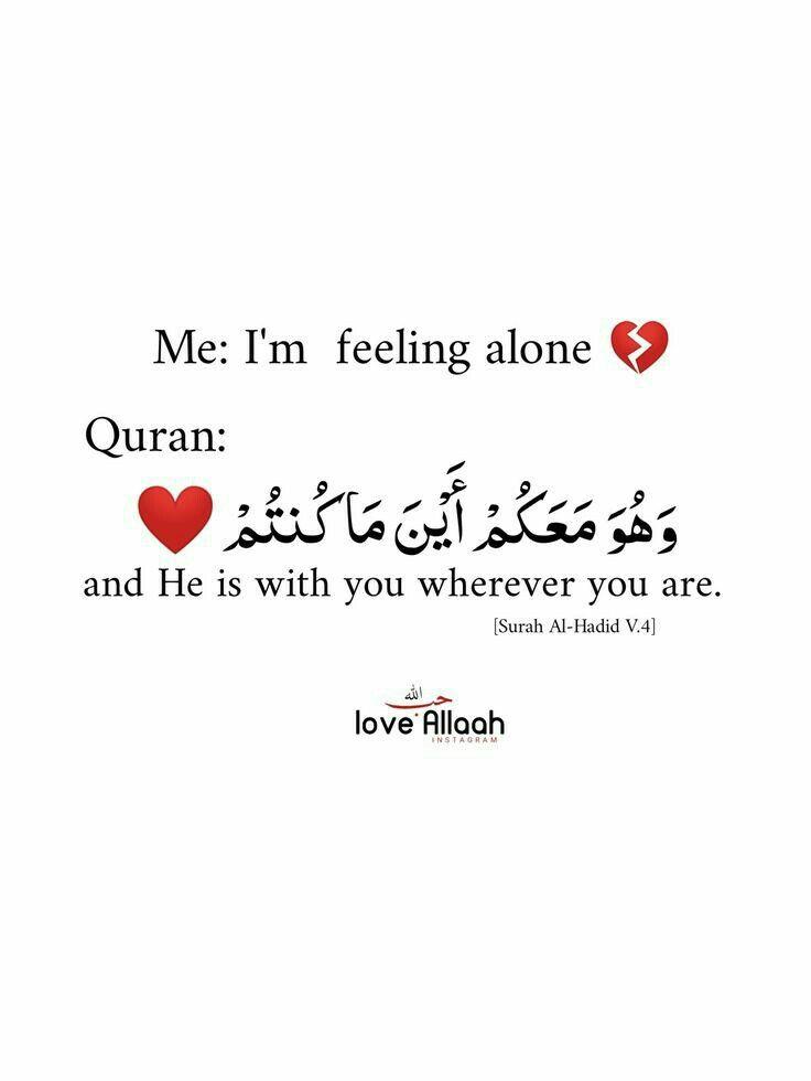 Pin By Justforthesakeofallah On Ayesha S Quotes Islamic Inspirational Quotes Quran Quotes Love Quran Quotes Verses
