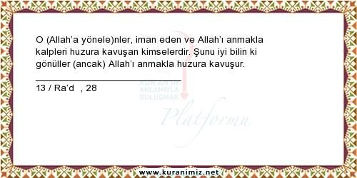 Kur'ân-ı Kerîm'den Ayet Paylaş