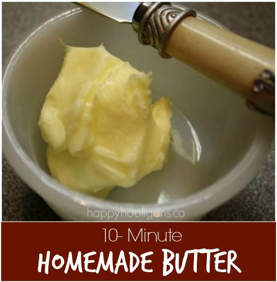 10 minute Homemade Butter! Terrific science activity for kids of all ages.  Even grown ups are impressed by this one! - Happy  Hooligans
