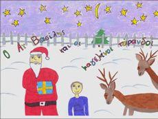 Δυο χριστουγεννιάτικες ιστορίες