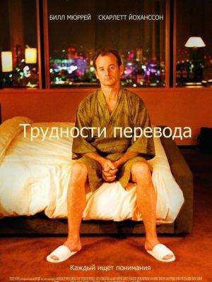 Терапевтическое кино Рекомендации психолога | Психолог Минск