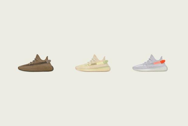 adidas Announces YEEZY BOOST 350 V2