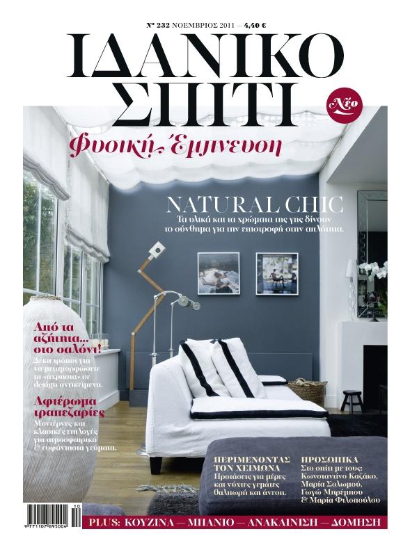 Issue November 2011