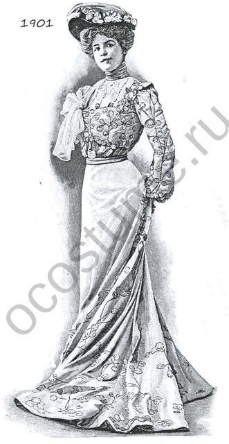Светлое женское платье из тафты с вышивкой. 1901 год