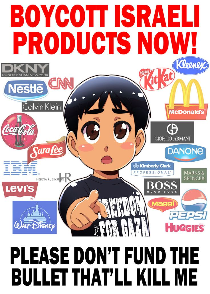 Boycott Israel NOW! by Nayzak.deviantart.com on @deviantART