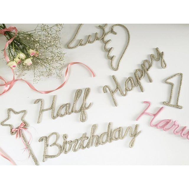 *** * ▽▼ Half Birthday▼▽ * *  お子様の記念すべき大切なイベントに..✨ *  ファーストバースデーや、これからのバースデーにも飾っていただきたいと♡、Birthday setでご注文いただきました * *  素敵な記念日に、選んでいただきありがとうございました * 楽しみに待っていてくださいね♡ * #Petit__Etoile #ウールレター #woolletter  #ワイヤークラフト #handmade  #ハンドメイド#オーダー品 #HalfBirthday #ハーフバースデー #誕生日 #happybirthday #1歳 #ファーストバースデー #誕生日パーティー #キッズパーティー #kidsparty #インテリア #インテリア雑貨 #ウォールデコ #starsticks #星 #ステッキ#angel #羽