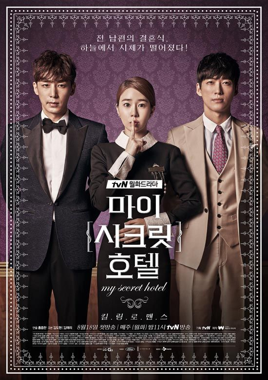 Falling bodies and marrying exes in My Secret Hotel » Dramabeans » Deconstructing korean dramas and kpop culture