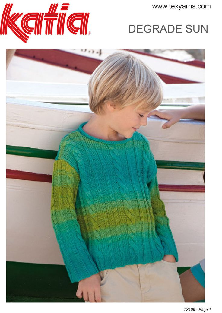 Found this hand knitted yarn at http://www.texyarns.com/degrade-degrade-sun-cable-sweater/