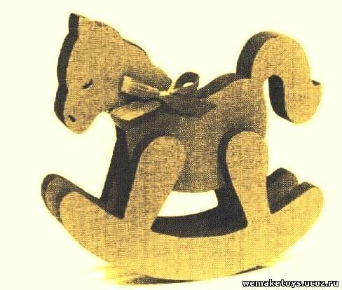 Игрушечный конь-качалалка - Мои файлы - Деревянные игрушки - Игрушки и поделки своими руками