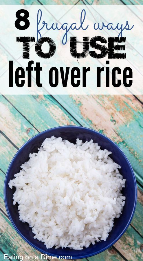 If you made too much rice, don't throw it away. Instead reuse it later in the week. Here are 8 frugal ways to use left over rice later in the week without your family knowing you are eating left overs.