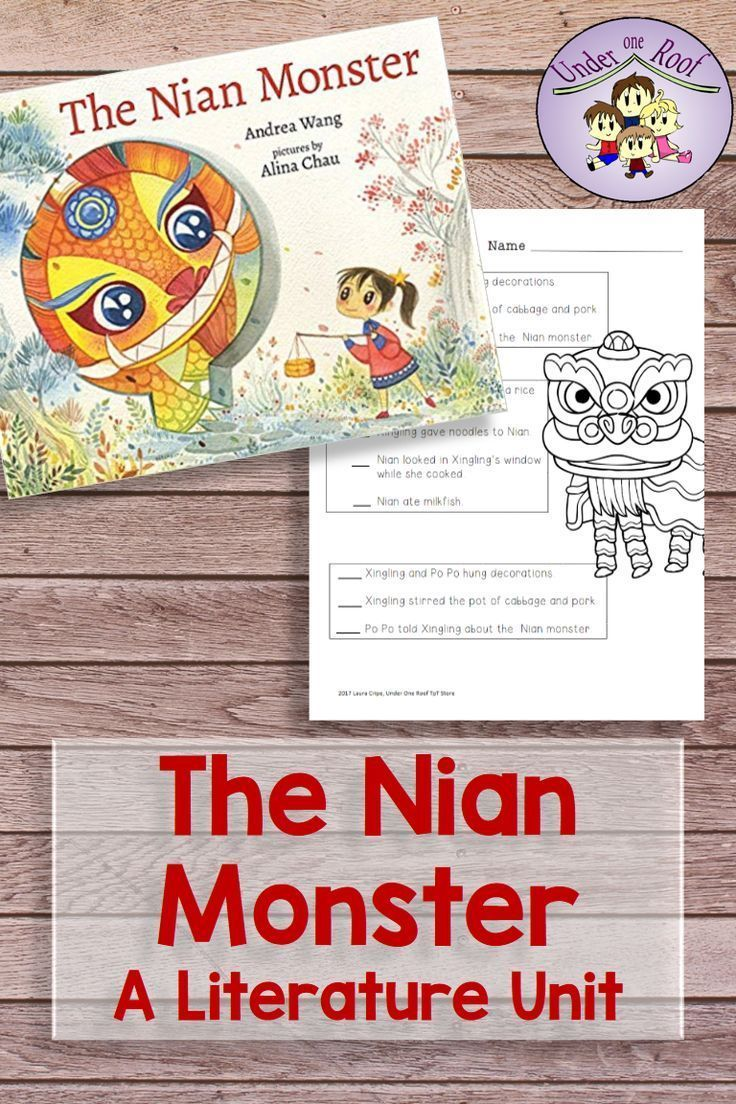 The Nian Monster A Literature Unit For Chinese New Year Chinese New Year Activities 3rd Grade Activities 4th Grade Activities