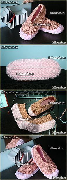Knitulator sucht #Strickideen: #Strickschuhe #Strickespandrilles, stricken
