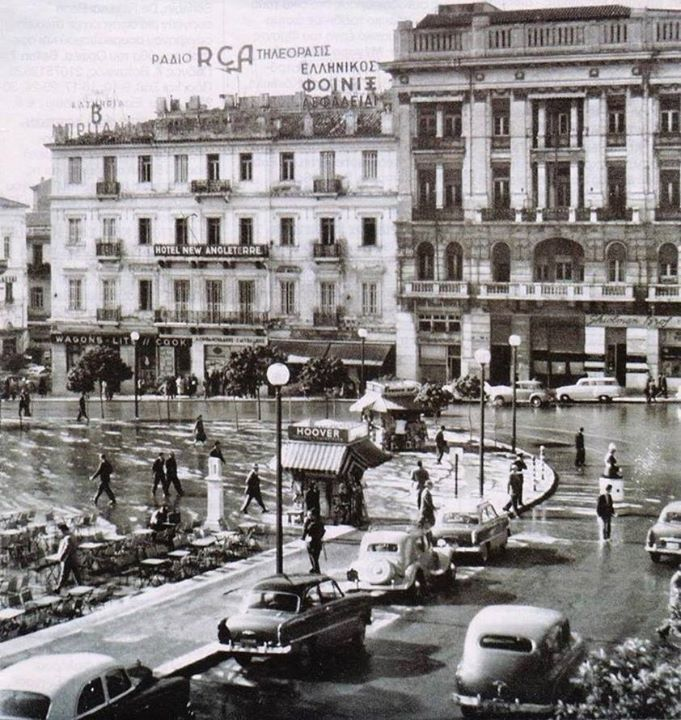 1950 ~ Syntagma square, Athens