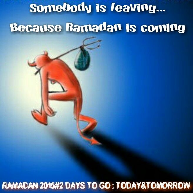 Ramadan 2015#2 days to go
