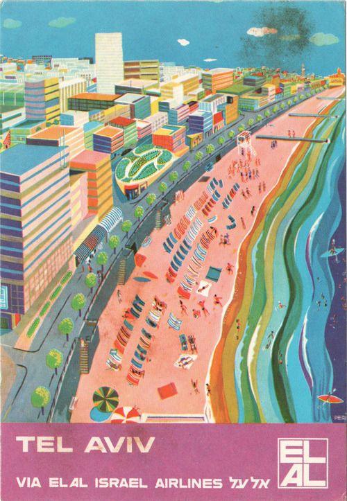 Vintage Travel Poster - Tel Aviv - Isreal - (El AL).