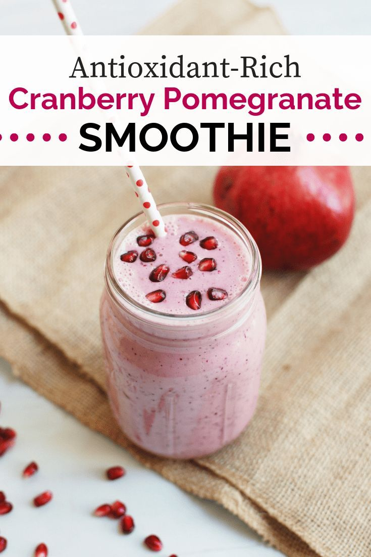 Fresh Cranberry Smoothie With Pomegranate Recipe Cranberry Smoothie Smoothie Recipes Cranberry Recipes