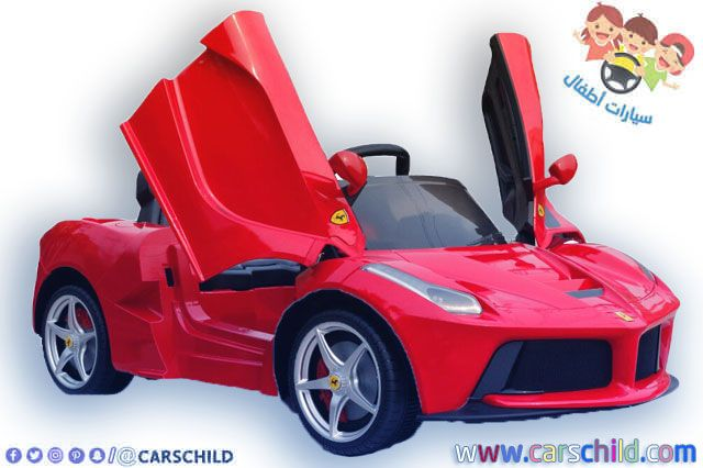 سيارات اطفال Toy Cars For Kids Sports Car Car