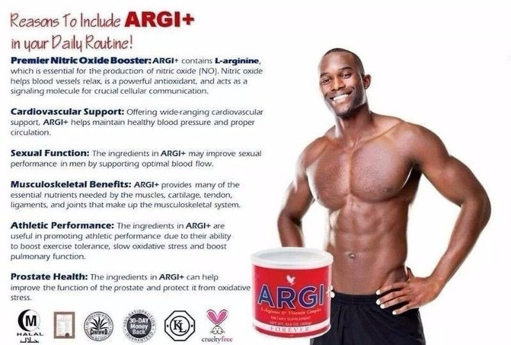 Forever ARGI+®️  Watch:https://www.youtube.com/watch?v=5RWBbjnIIvY   #healthiswealth #goodfortheheart #energy #extrapower  Shop: http://wu.to/RFzxpA