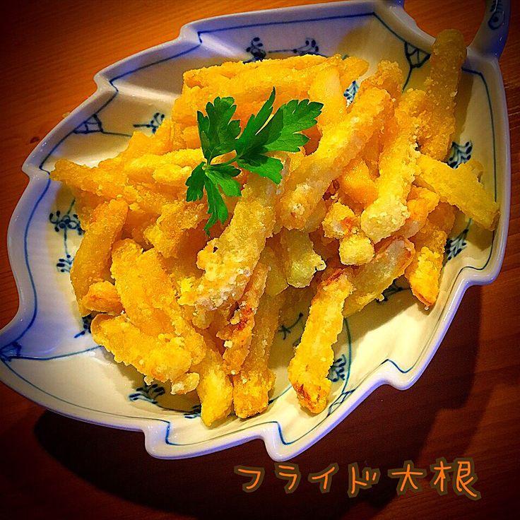 Tomoko Ito's dish photo 新感覚   フライド大根 がうますぎる  オレンジページnet プロに教わる簡単おいしい献立レシピ | http://snapdish.co #SnapDish #レシピ #簡単料理 #美容/ダイエット #揚げ物 #おつまみ #野菜料理