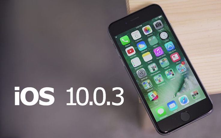 The latest iOS update is here, and if you haven't already downloaded it, you need to. Here's what you can expect..