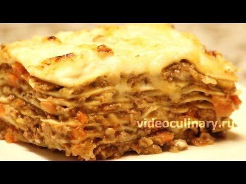 Вкусная Лазанья рецепт Секрета приготовления с мясным фаршем - YouTube