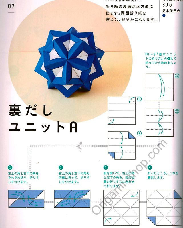 Easy-Modular-Origami-sample_1424948781.jpg (641×800)