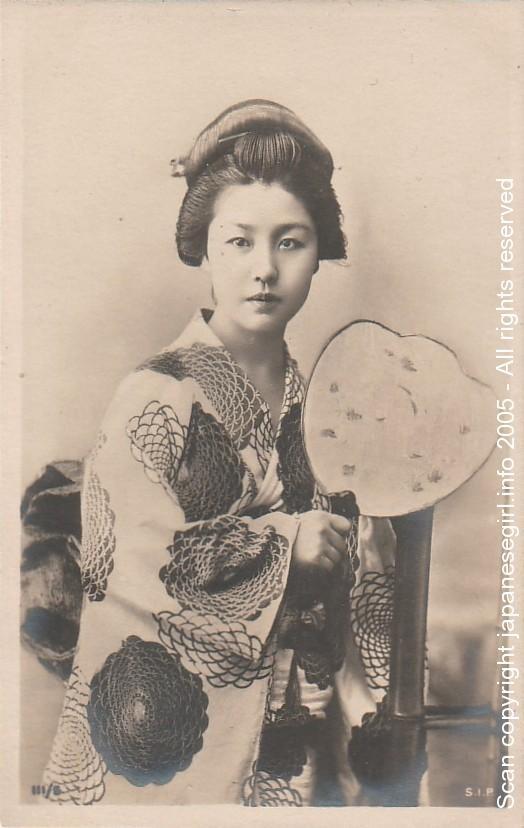 Geisha on Flickr.
