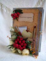 Gallery.ru / Фото #8 - Подарки для учителей и воспитателей 1 - boogi-woogi