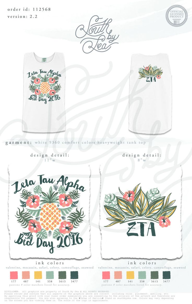 Zeta Tau Alpha | ZTA | Bid Day | Pineapple Design | Tropical Design | Recruitment | Sisterhood | South by Sea | Greek Tee Shirts | Greek Tank Tops | Custom Apparel Design | Custom Greek Apparel | Sorority Tee Shirts | Sorority Tanks | Sorority Shirt Designs