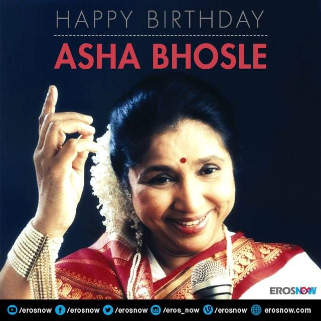 Happy Birthday #AshaBhosle! Her melodious voice has touch the lives of generations.