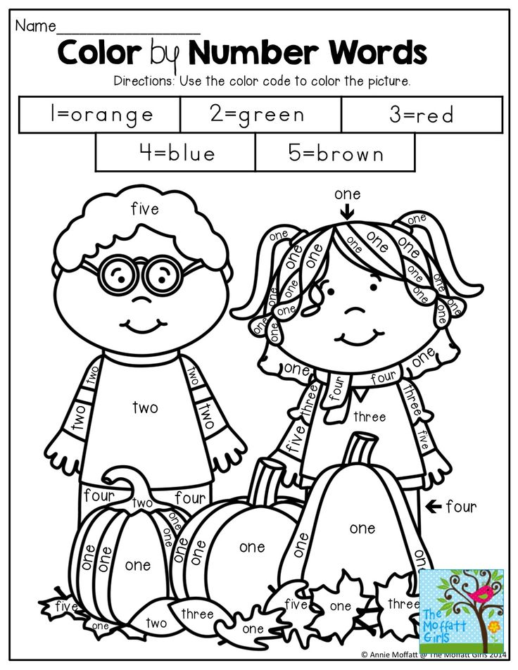 student name coloring pages - photo#37