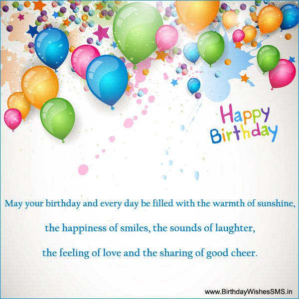 design a birthday card - Template