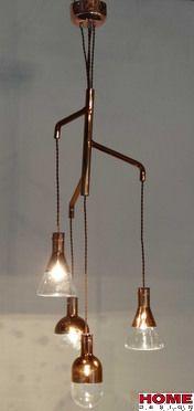 Kare Design :: Lampa wisząca Mezzo 4-lite (36253) Kare Design oficjalny dystrybutor, nowoczesne i ekskluzywne meble, vintage, glamour design, internetowy sklep meblowy