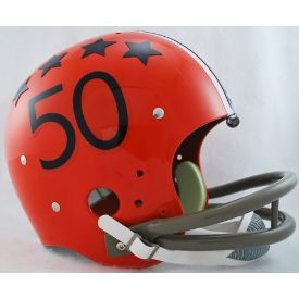 Old Ghost Collectibles - Illinois Fighting Illini 1964 Throwback Full Size TK Helmet, $161.99 (http://www.oldghostcollectibles.com/illinois-fighting-illini-1964-throwback-full-size-tk-helmet/)