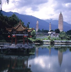 The Shaolin Temple and Pagoda Forest in Songshan, China