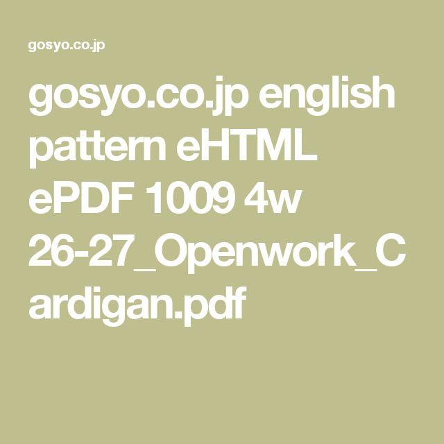 gosyo.co.jp english pattern eHTML ePDF 1009 4w 26-27_Openwork_Cardigan.pdf