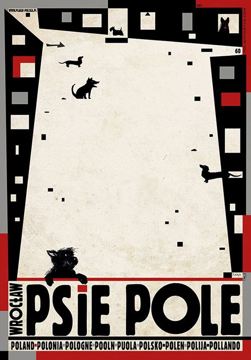 Ryszard Kaja, Psie Pole, 2015
