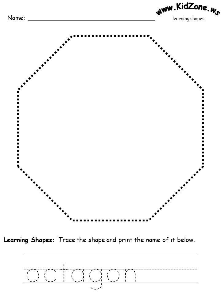 shapes recognition practice worksheet letter o preschool worksheets preschool math pre k. Black Bedroom Furniture Sets. Home Design Ideas